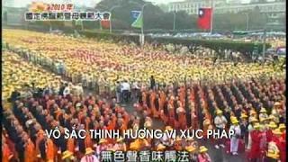 Đại hội Phật giáo Đài Loan: Tụng Bát Nhã Tâm Kinh