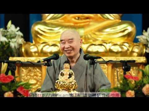 Phật Thuyết Thanh Tịnh Tâm Kinh Giảng Ký