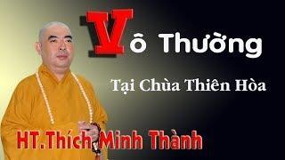 Vô Thường