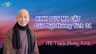 Cõi Phật Hương Tích