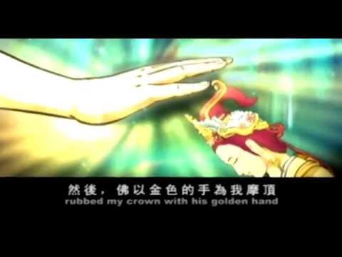 """Sự Tích """"Chú Đại Bi"""" (Phim Hoạt Hình, Việt Ngữ) (Rất Hay)"""