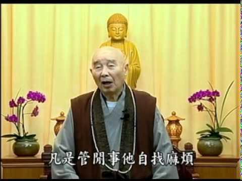 Hoài niệm ân sư (2009)&Khai thị của HT Tịnh Không