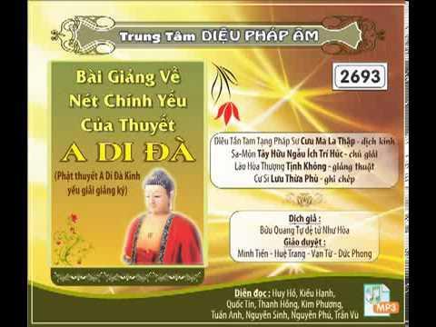 Phật Thuyết A Di Đà Kinh Yếu Giải Giảng Ký (Giảng Thuật: Pháp Sư Tịnh Không) (Trọn Bộ, 12 Phần)