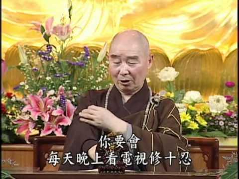 Giảng Kinh Đại Thừa Vô Lượng Thọ (Tập 137) (137/188)