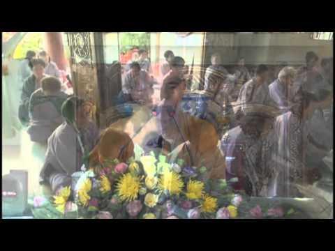 Kinh Diệu Pháp Liên Hoa- Phẩm 24:Diệu Âm Bồ Tát