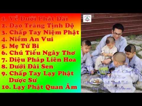 Album nhạc Phật giáo: Huỳnh Nguyễn Công Bằng