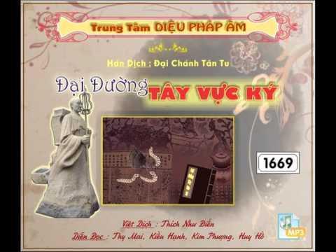 Đại Đường Tây Vực Ký (Việt Dịch: Thích Như Điển)
