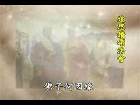 Quách Huệ Trân Vãng Sanh (1-2) (Pháp Sư Đạo Chứng)