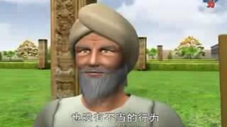 Câu chuyện chàng Cùng Tử (Ông trưởng giả và đứa bé đi hoang) - Kinh Pháp Hoa