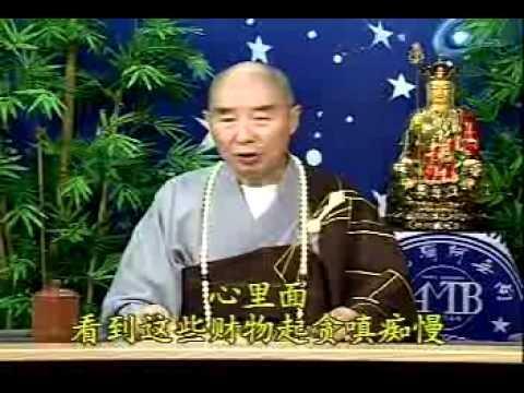 Vì Sao Niệm Phật Không Được Vãng Sanh?