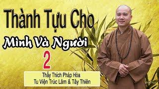 Thành Tựu Cho Mình Và Người 2 - Thầy Thích Pháp Hòa ( mới 30.09.2017 )