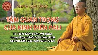 TẦM QUAN TRỌNG CỦA KINH ĐIỂN PALI - TT. Thích Nhật Từ thuyết giảng  tại chùa Giác Ngộ 03/01/2021
