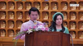 Lễ ra mắt đạo tràng Đạo Phật Ngày Nay tại Hàn Quốc