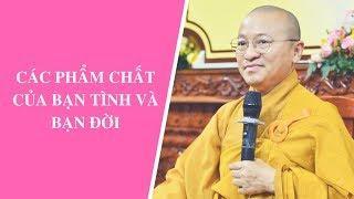 Các phẩm chất của BẠN TÌNH VÀ BẠN ĐỜI | Thích Nhật Từ