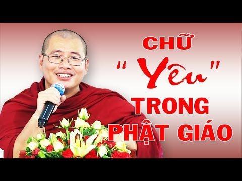 Chữ Yêu trong Phật giáo