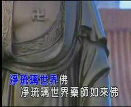 Thanh Tịnh Pháp thân Phật