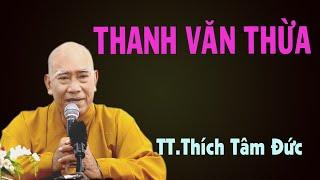 Thanh Văn Thừa