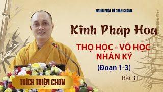 Kinh Pháp Hoa - Phẩm Thọ Học Vô Học Nhân Ký 1/2