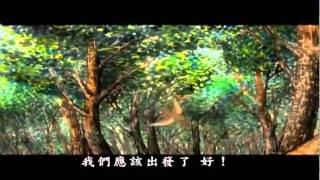 Phóng Sanh và Hộ Sanh (chất lượng cao - HD)