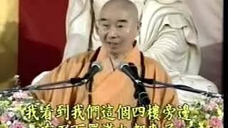 Kinh Vô Lượng Thọ (2-37) Pháp Sư Tịnh Không