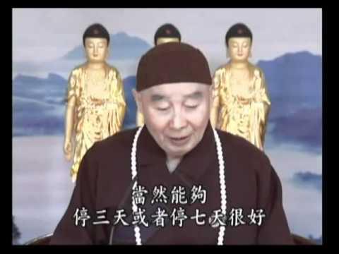 Hỏi Đáp Trợ Niệm Khi Lâm Chung (Trọn Bài, 1 Phần) (Rất Hay)