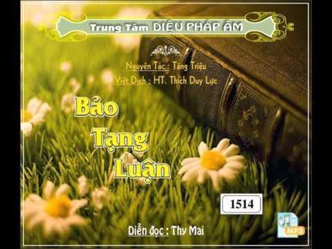 Bảo Tạng Luận (Việt Dịch: HT. Thích Duy Lực)