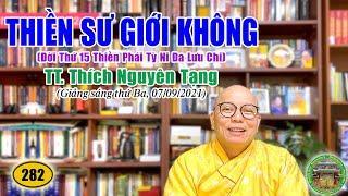 282. Thiền Sư Giới Không (đời 15 Phái Tỳ Ni Đa Lưu Chi)    TT Thích Nguyên Tạng giảng