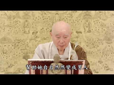 Kinh Vô Lượng Thọ - Phẩm Thứ 6 (Tập 7, Giảng Tại Nhật Bản)