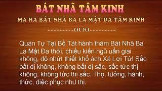 Tụng Bát Nhã Tâm Kinh (Có Chữ, Hán Việt)