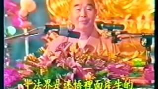 Phẩm Phổ Hiền Bồ Tát Hạnh Nguyện Tinh Hoa