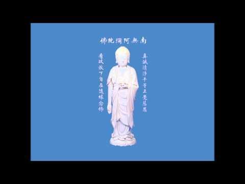 Thân người khó được, Phật pháp khó gặp