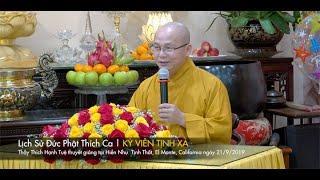 Lịch Sử Đức Phật Thích Ca | Kỳ Viên Tịnh Xá