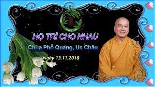 Hộ Trì Cho Nhau - Thầy Thích Pháp Hòa ( Chùa Phổ Quang, Úc Châu Ngày 13.11.2018 )