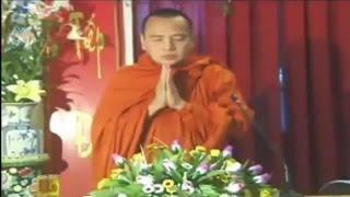 Yên Tâm Niệm Phật