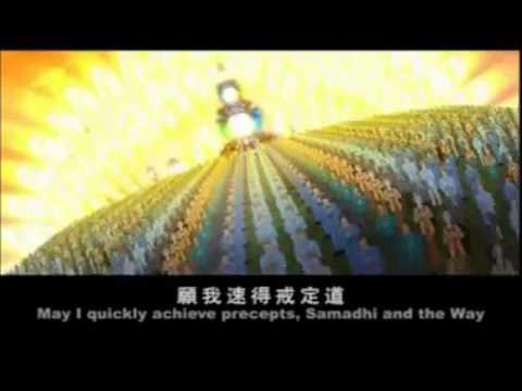 Kinh Đại Bi Tâm Đà La Ni (Phim Hoạt Hình, 3D) (Kinh Chú Đại Bi)