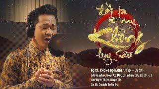"""ĐỘ TA KHÔNG ĐỘ NÀNG: Phiên bản """"ĐỜI TA TỪ NAY KHÔNG LỤY SẦU"""" - Quách Tuấn Du"""