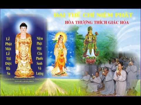 Đại Thế Chí Niệm Phật