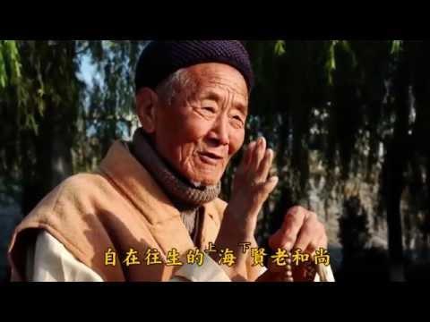 Lược Thuật Tự Tại Vãng Sanh Của Hòa Thượng Hải Hiền 112 Tuổi (Bản Mới, 2015) (HD, Ảnh Rộng)(Rất Hay)