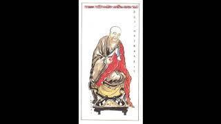 (2-2) Pháp môn Niệm Phật và 13 vị tổ Tịnh Ðộ