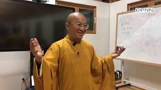 Thầy Nhật Từ cùng quỹ ĐPNN hành hương Hàn quốc 04-2018- Phần 6