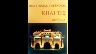 Khai Thị (Quyển 3)