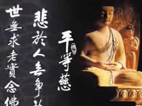 Nhạc niệm Phật