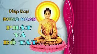 Dung Nhan Phật và Bồ Tát