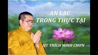 An lạc trong thực tại - HT. Thích Minh Chơn giảng