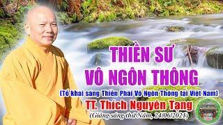 250.Thiền Sư Vô Ngôn Thông (759 – 826) | TT Thích Nguyên Tạng giảng