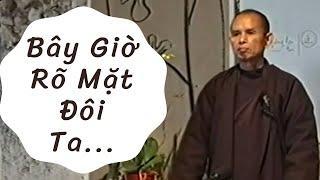 Chánh Niệm [Phần I]   Phật Pháp Căn Bản 10   TS Thích Nhất Hạnh(23-12-1993, Xóm Thượng, Làng Mai)