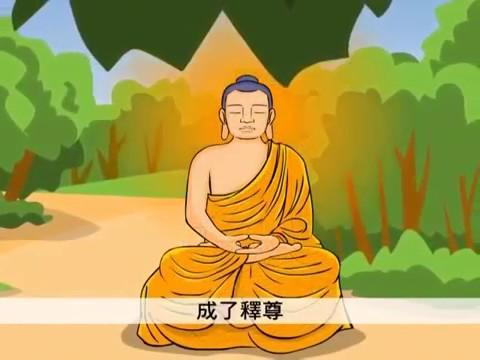 Hoạt hình Phật giáo: Chuyện Tích Phật 03