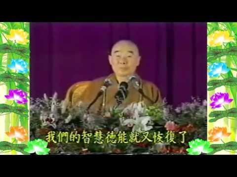 Kinh Đại Thế Chí Bồ Tát Niệm Phật Viên Thông Sớ Sao Tinh Hoa (3 Tập Và Còn Tiếp)
