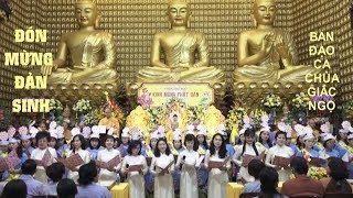 Ca khúc: Đón mừng Đản sinh do Ban đạo ca chùa Giác Ngộ trình bày 18-05-2019