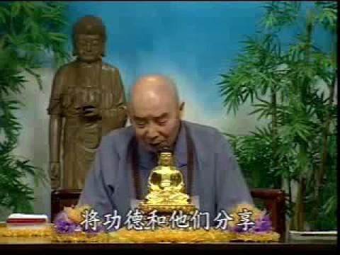 Phật Học Ðáp Vấn 3 - Pháp Sư Tịnh Không